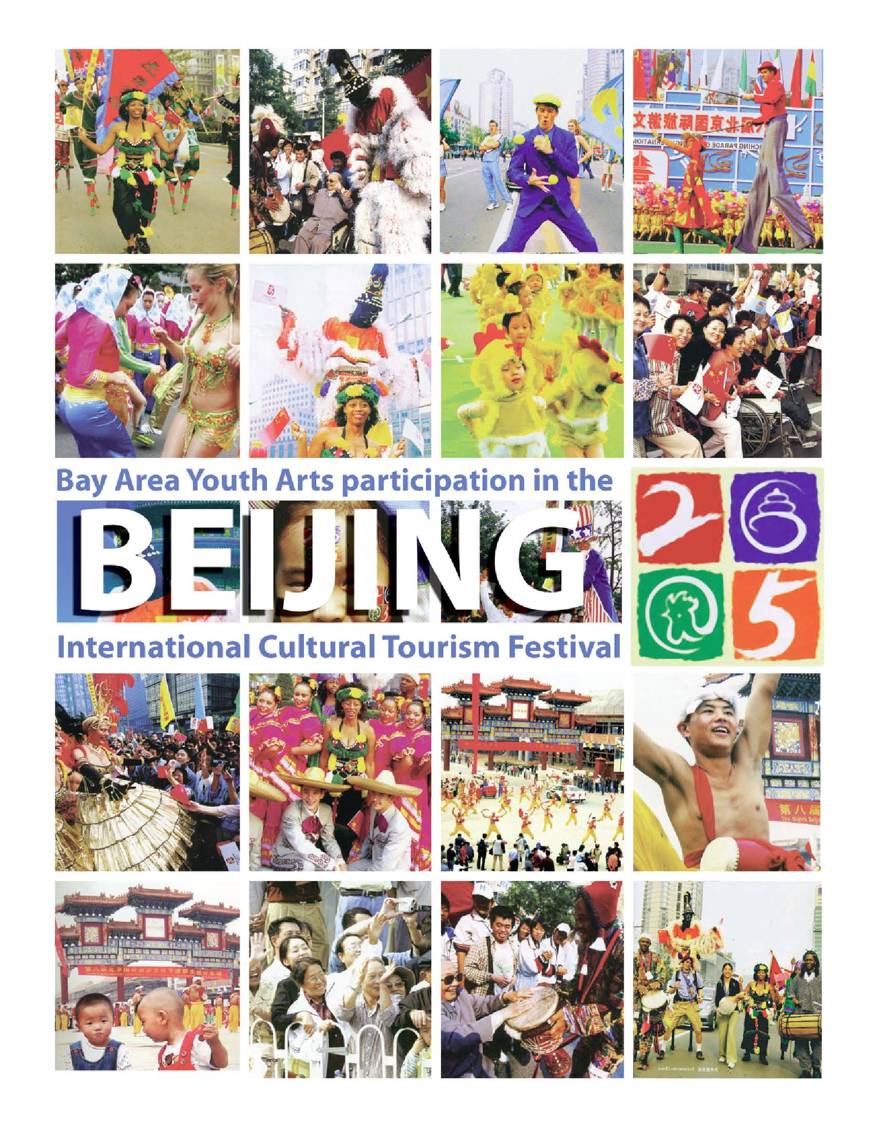 BICTF2005Collage